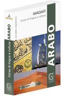 CORSO ARABO -LINGUIST. +2CD