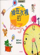 小巴掌經典童話 02