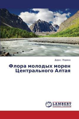 Flora molodykh moren Tsentral'nogo Altaya