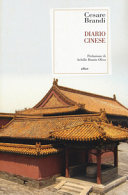 Diario cinese