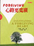 Forgiving!心路更寬廣 【中英雙書】