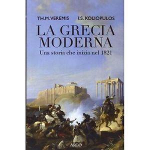 La Grecia moderna