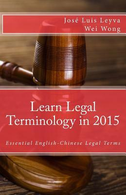 Learn Legal Terminology in 2015