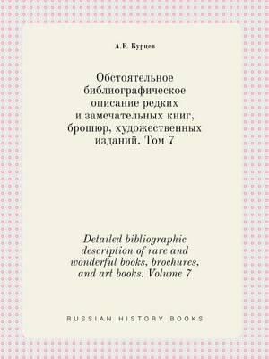 Detailed Bibliographic Description of Rare and Wonderful Books, Brochures, and Art Books. Volume 7