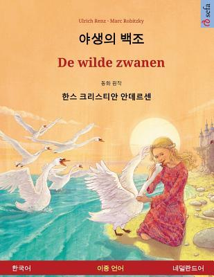 The Wild Swans. Adapted from a fairy tale by Hans Christian Andersen. Bilingual children's book (Korean – Dutch)