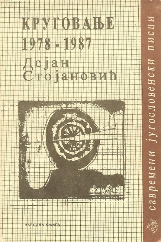 Krugovanje: 1978-1987