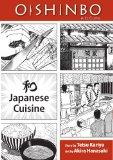 Oishinbo, Volume 1
