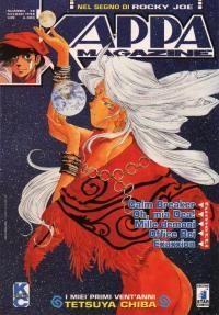 Kappa Magazine n. 78