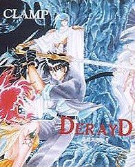 Derayd―界境天秤の月