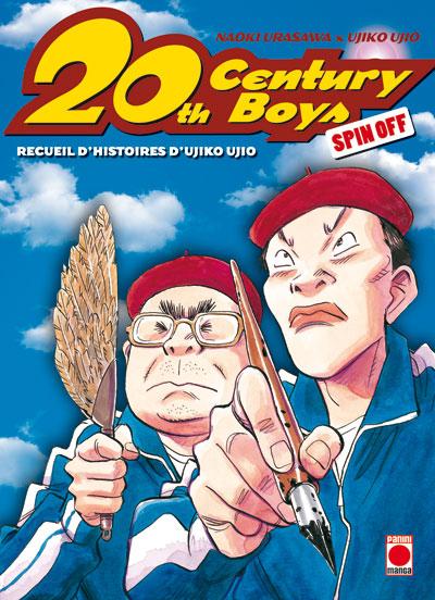 20th century boys: Spin off