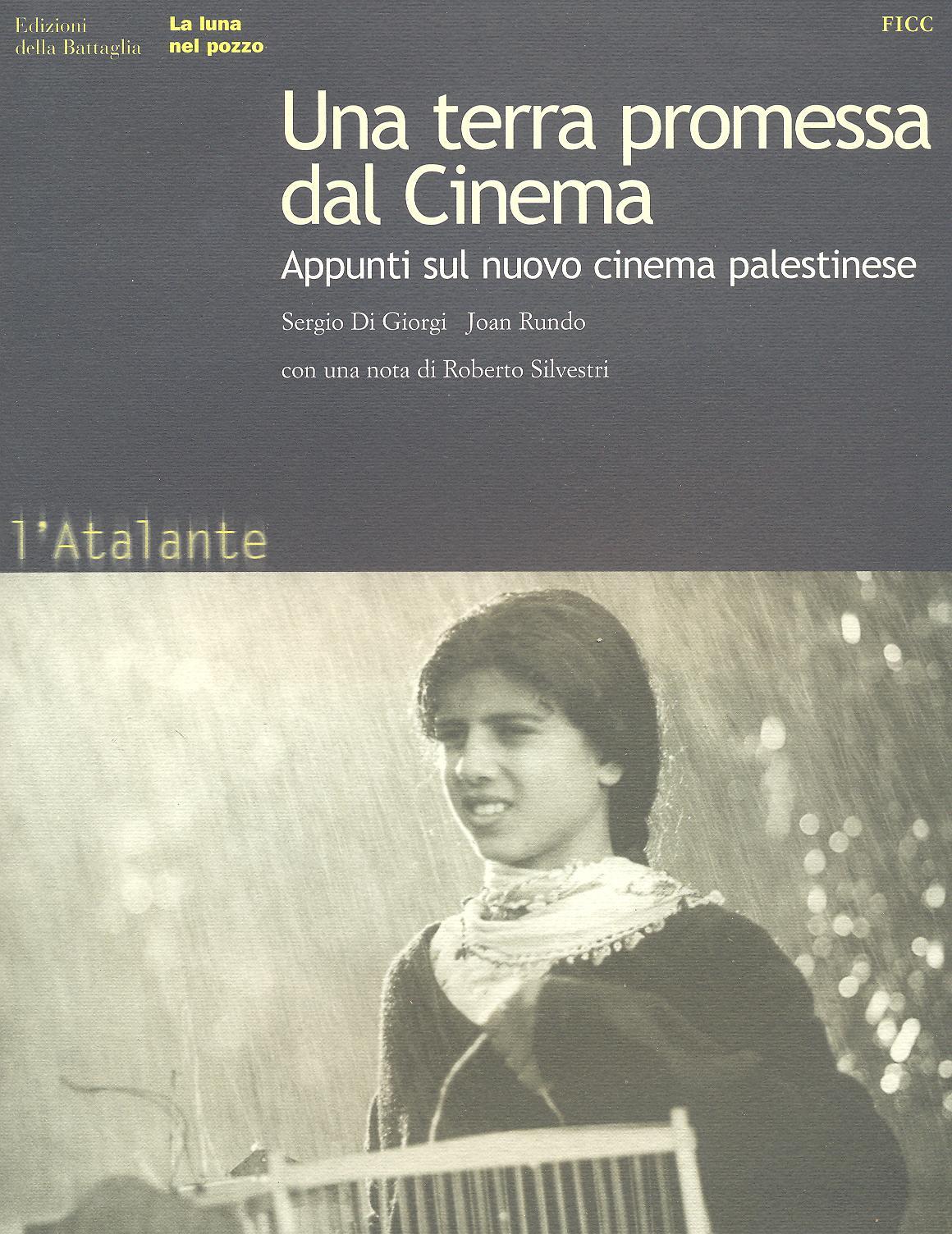 Una terra promessa dal Cinema