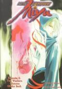 New Vampire Miyu Vol 2 The Western Shinma Strike Back