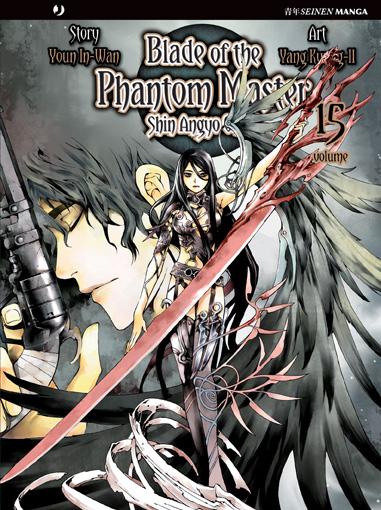 Blade of the Phantom Master vol. 15