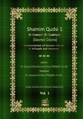 Shamim Qudsi