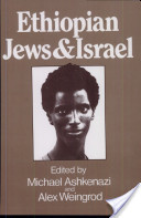 Ethiopian Jews and Israel