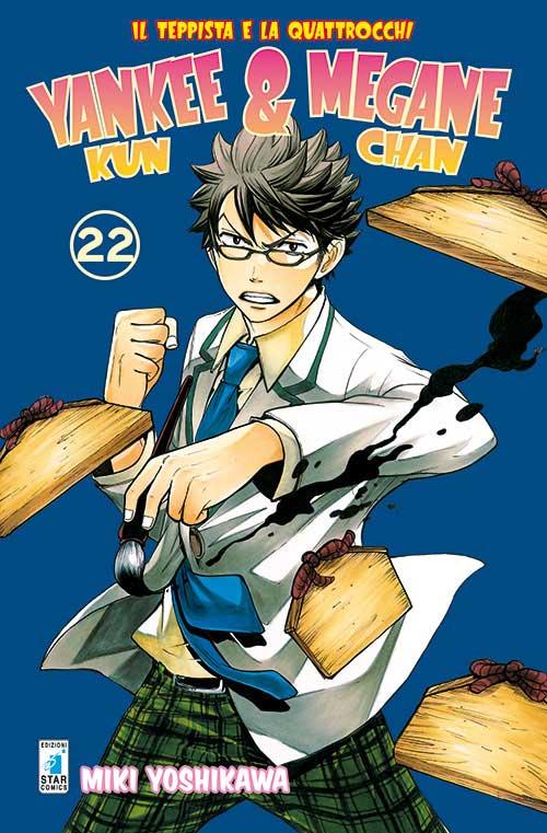 Yankee-Kun & Megane-Chan vol. 22