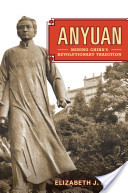 Anyuan