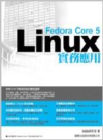 Fedora Core 5 Linux ...