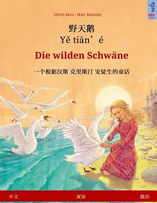 Ye tieng oer – Die wilden Schwäne. Bilingual children's book adapted from a fairy tale by Hans Christian Andersen (Chinese – German)