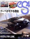 eS4(エスフォー)29