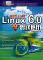 Linux 6.0 Redhat CVE Vo.8實務應用