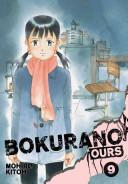 Bokurano: Ours