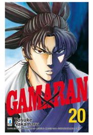 Gamaran vol. 20