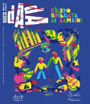 Rivista Dada - Rivista trimestrale d'arte n. 38 Anno 10 (apr.-giu. 2015)