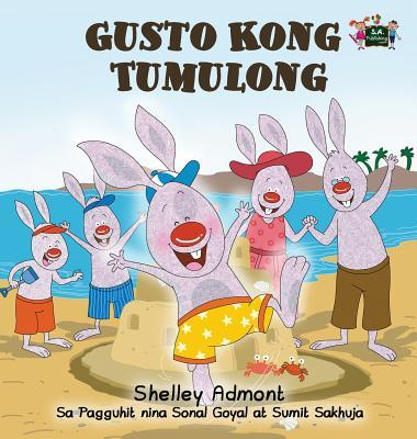 Gusto Kong Tumulong