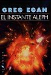 El instante Aleph