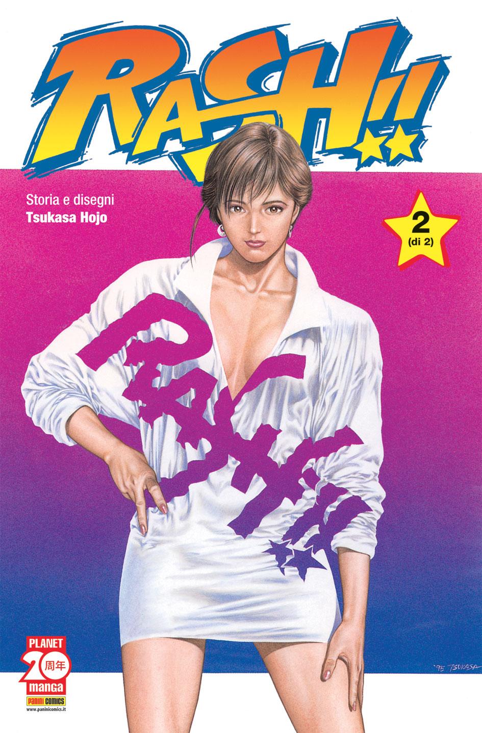 Rash!! vol. 2
