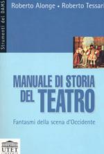Manuale di storia del teatro