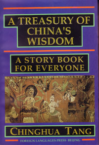 A treasury of China's wisdom
