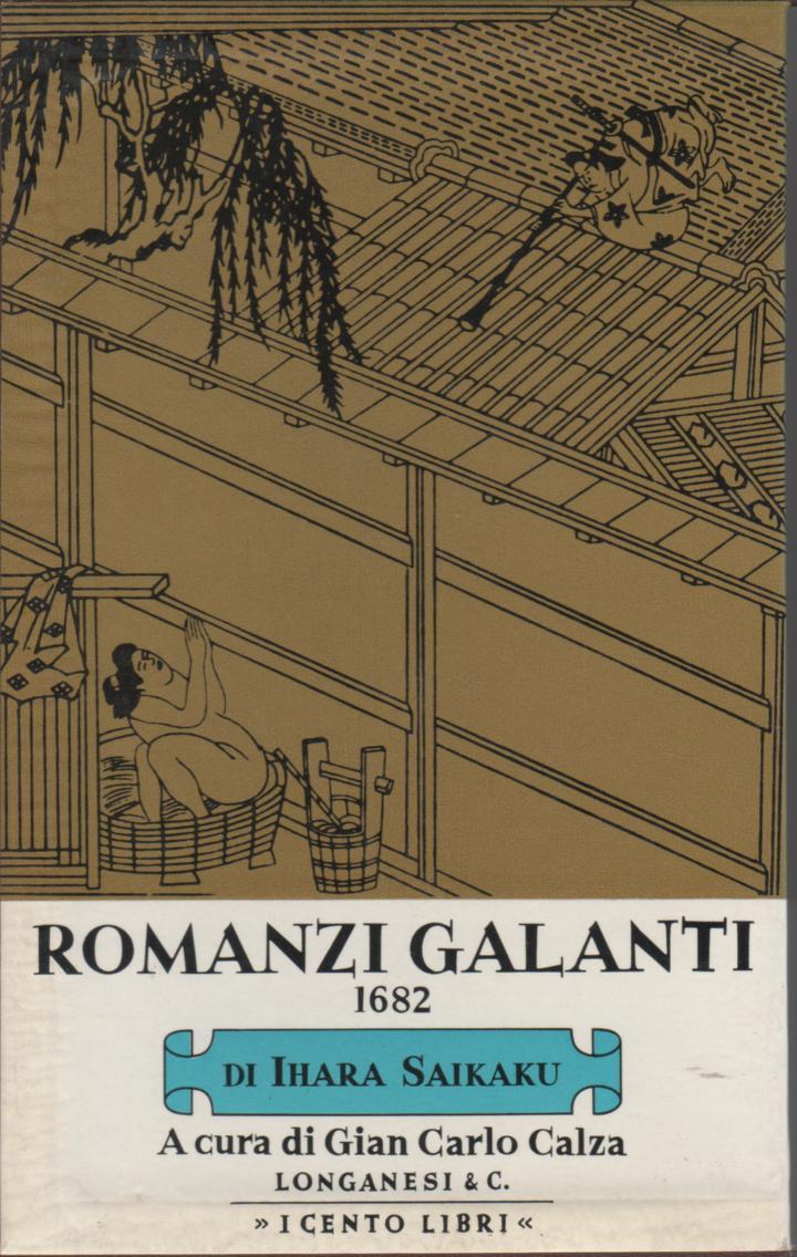 Romanzi galanti (1682)