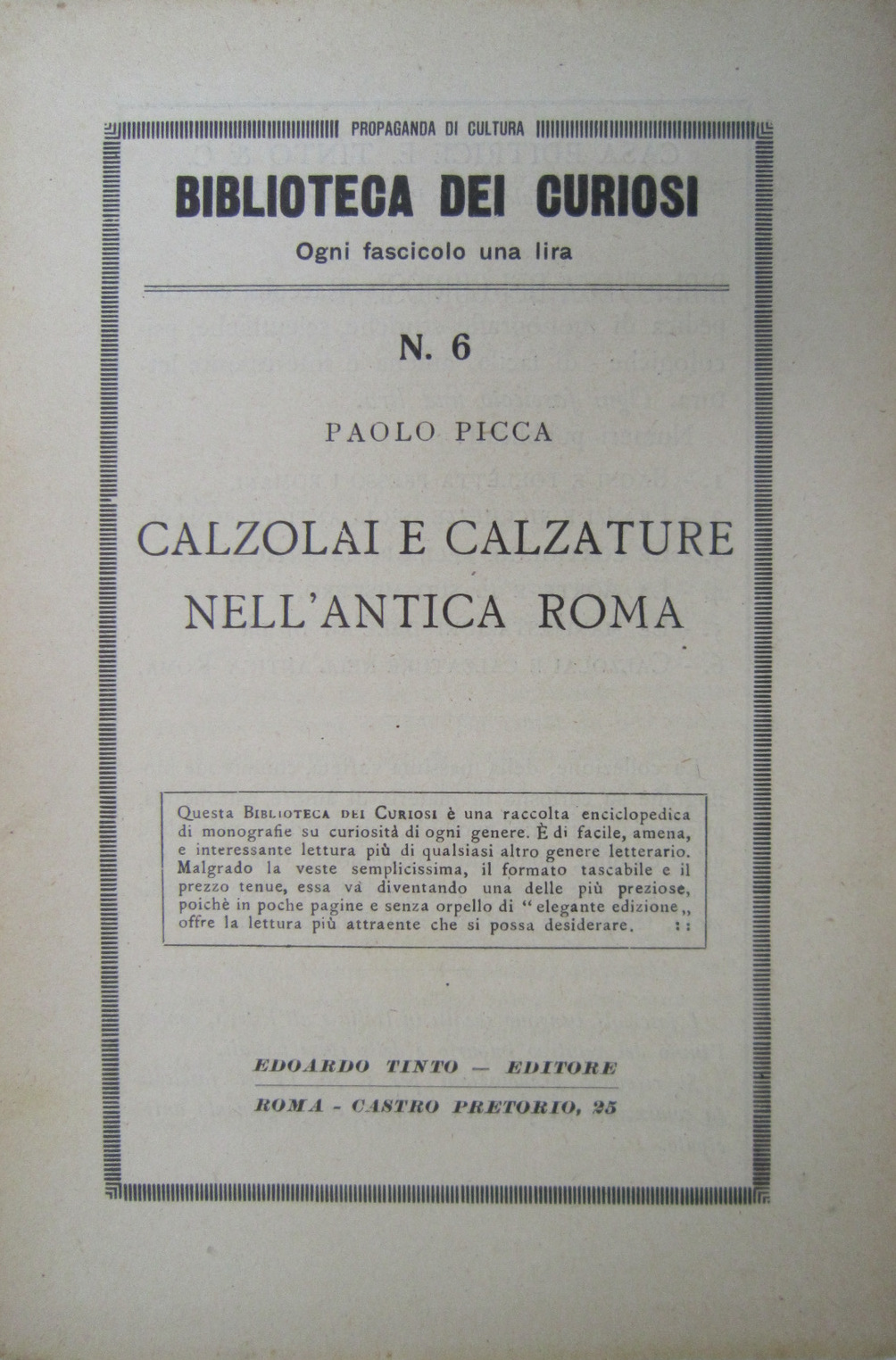 Calzolai e calzature nell'antica Roma