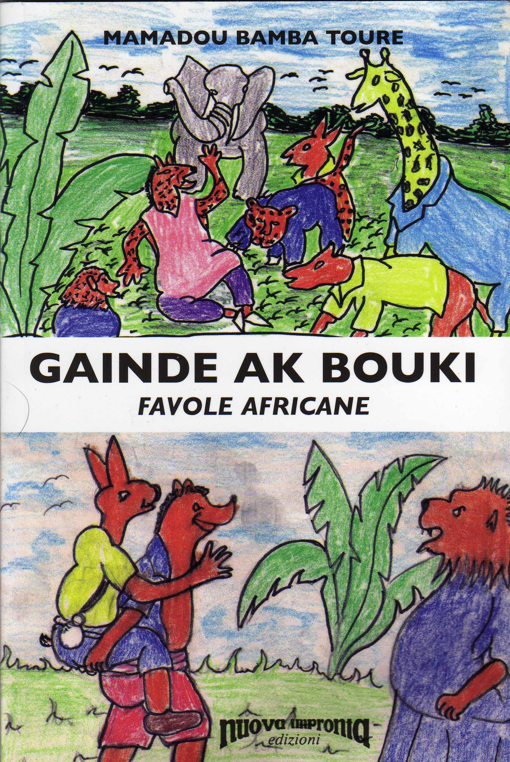 Gainde Ak Bouki