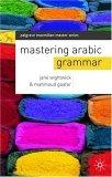 Mastering Arabic Gra...