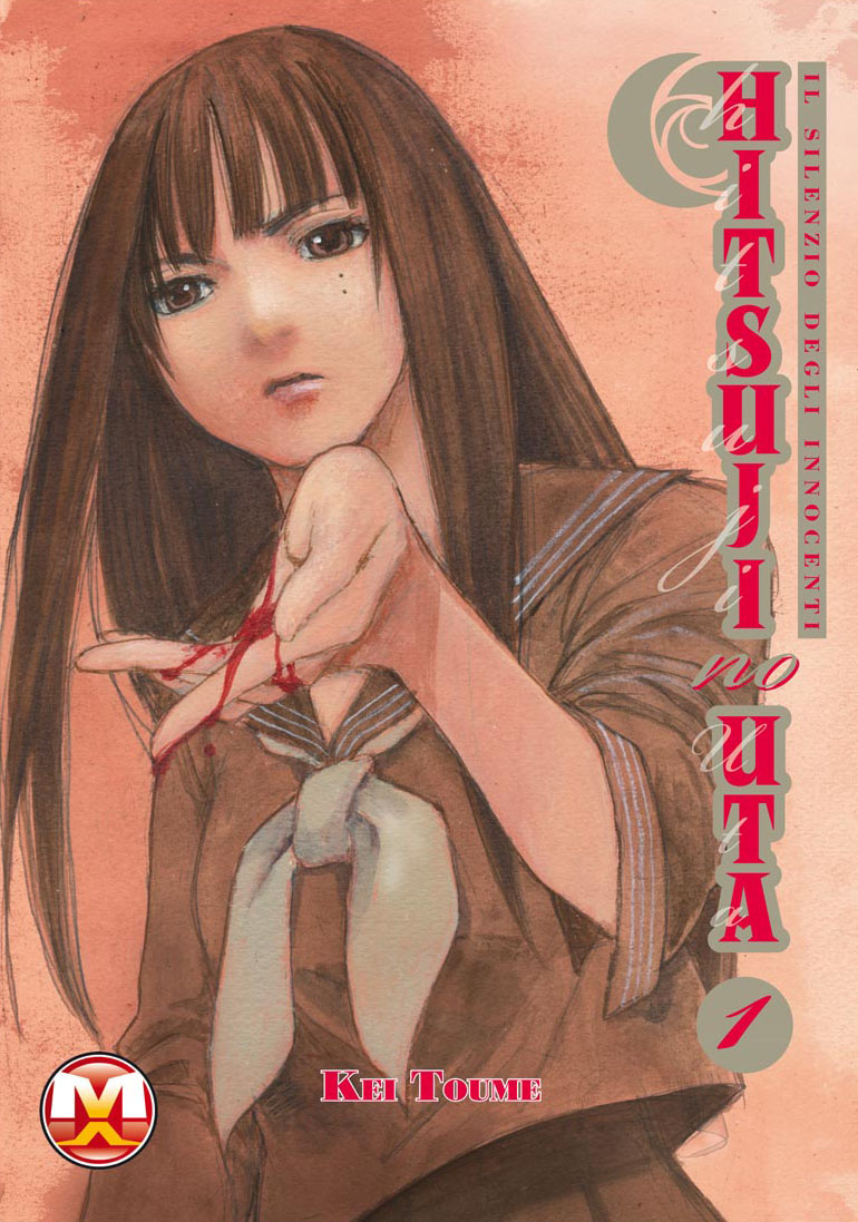Hitsuji No Uta n. 1