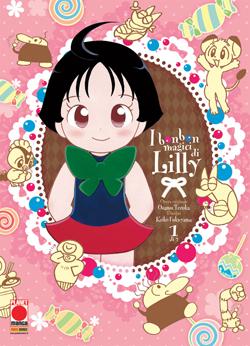 I bonbon magici di Lilly vol. 1
