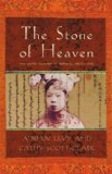 The Stone of Heaven