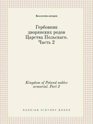 Kingdom of Poland Nobles Armorial. Part 2