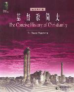 The Concise History of Christianity