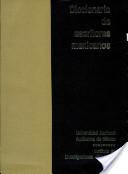 Diccionario de escritores mexicanos, siglo XX