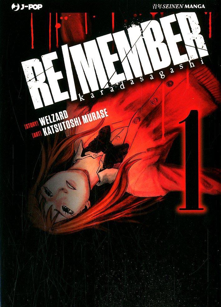 Re/Member vol. 1