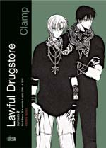 Lawful Drugstore vol. 02