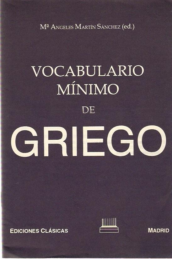 Vocabulario mínimo de griego