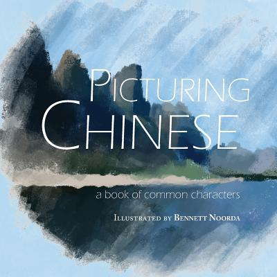 Picturing Chinese