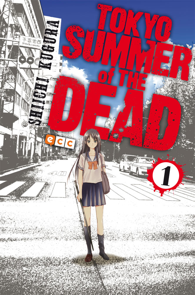 Tokyo Summer of the Dead #1 (de 4)