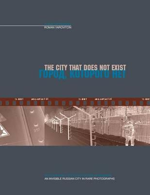 The City That Does Not Exist