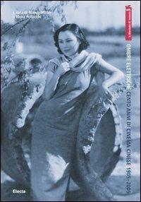 Ombre elettriche: Cento anni di cinema cinese 1905-2005